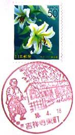 【SUUMO】吉祥寺駅(東京都)の中古住宅・中古一戸 …